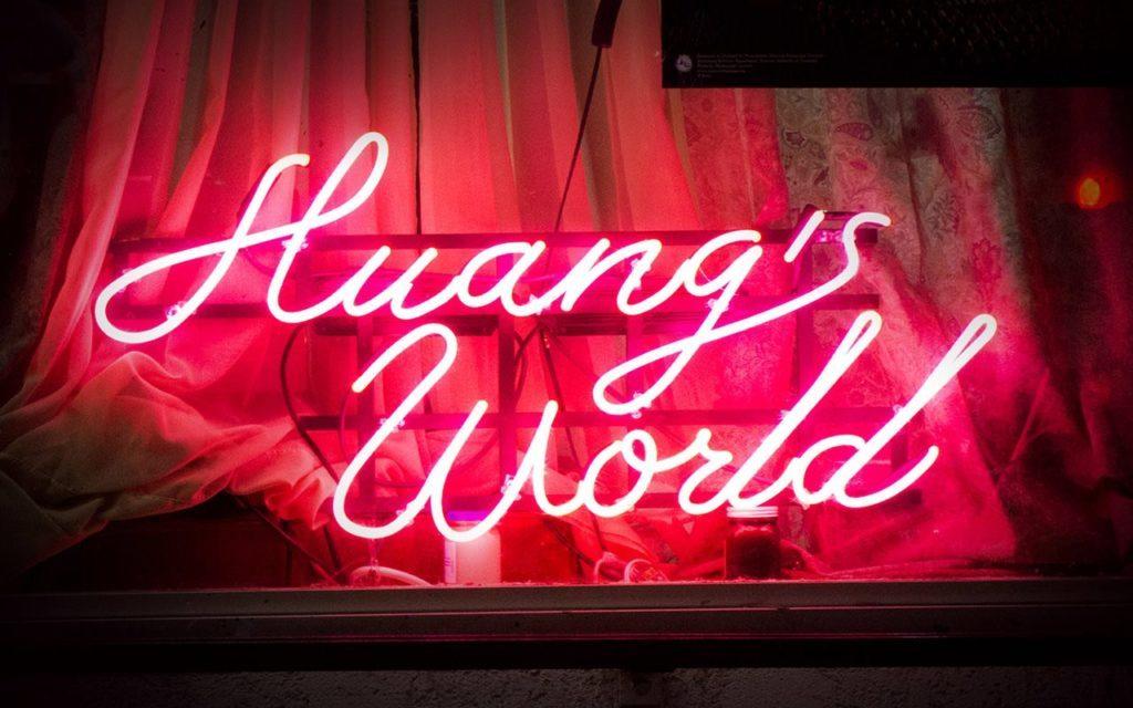 huans-world